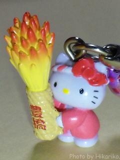 手筒花火キティ