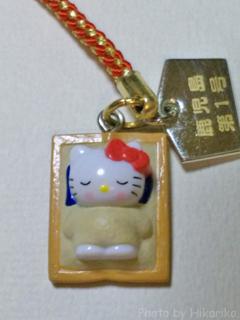 砂風呂キティ